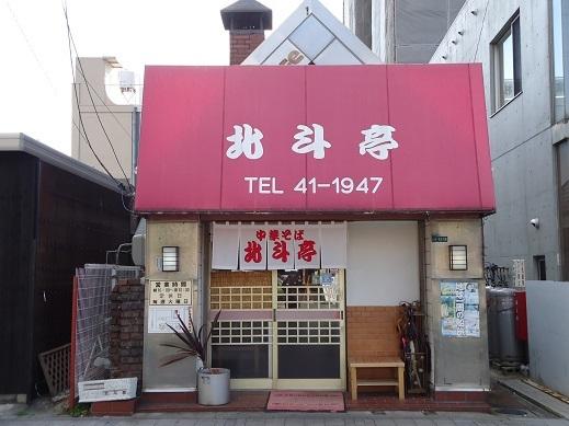 2013_12_04_01.JPG