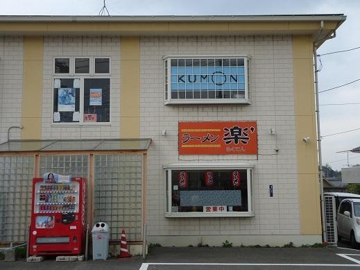 2013_12_12_01.JPG