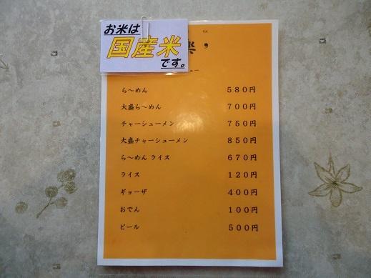 2013_12_12_02.JPG