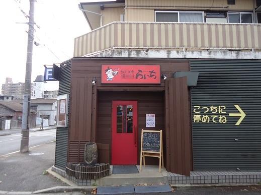 2013_12_19_01.JPG