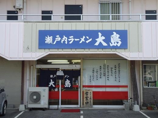 2013_12_26_01.JPG