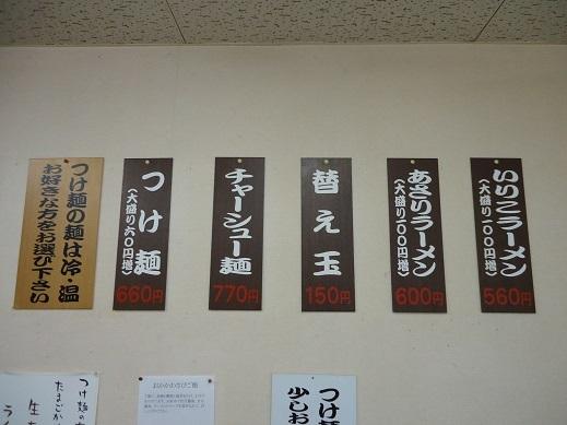 2013_12_26_02.JPG