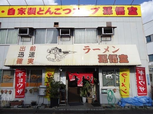 2013_12_31_01.JPG