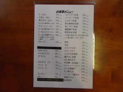 2014_01_13_02.JPG