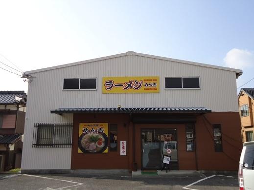 2014_01_15_01.JPG