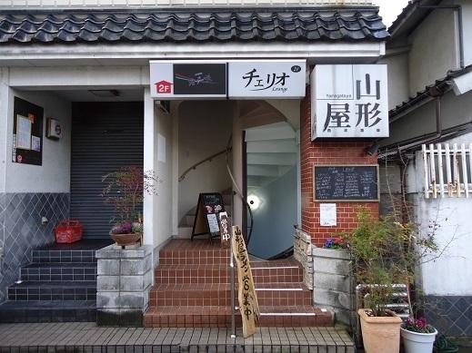 2014_02_05_01.JPG