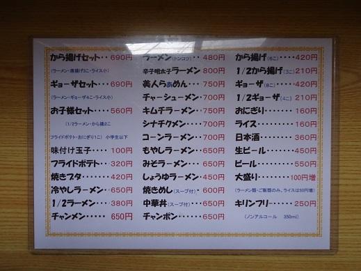 2014_02_06_02.JPG