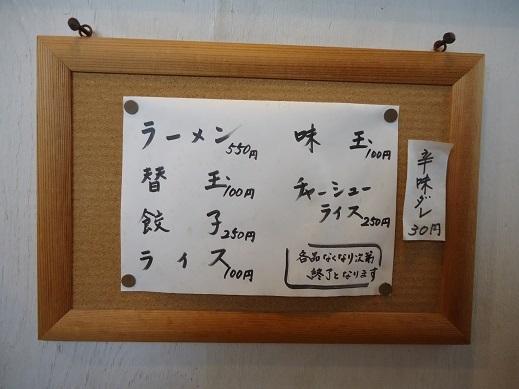 2014_02_08_02.JPG