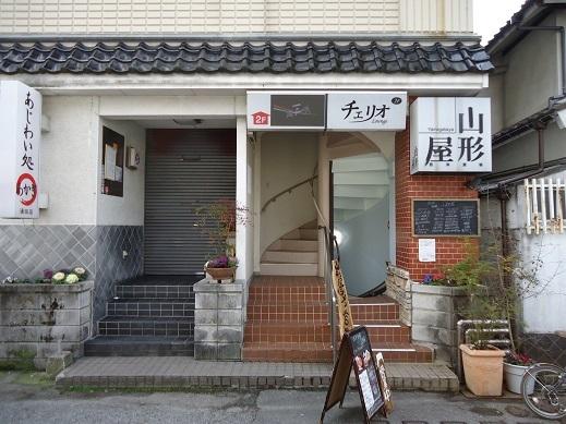 2014_02_24_01.JPG