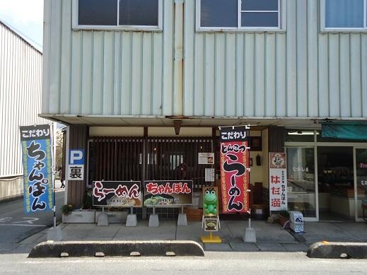 2014_04_05_01.JPG