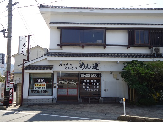 2014_04_06_01.JPG
