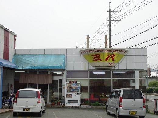 2014_04_16_01.JPG