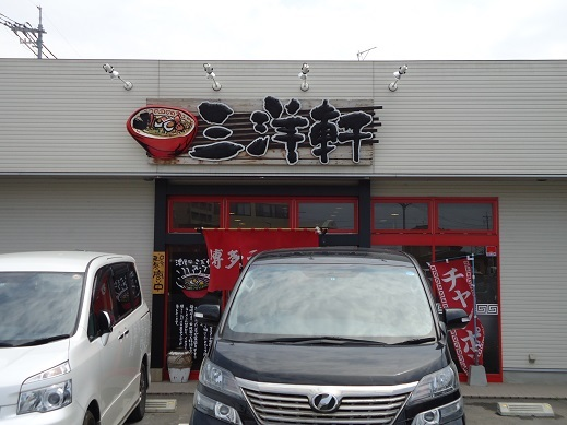 2014_05_14_01.JPG