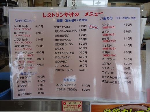 2014_05_27_02.JPG