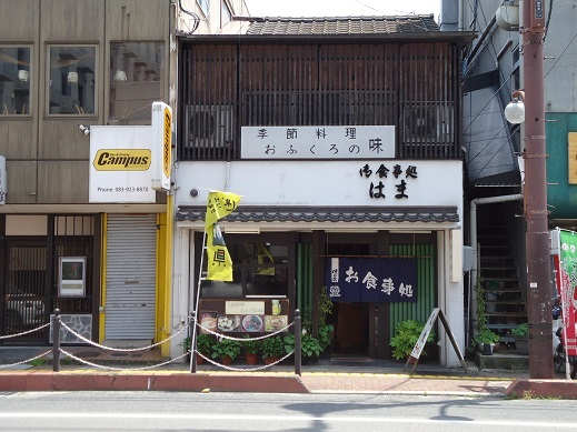 2014_06_08_01.JPG