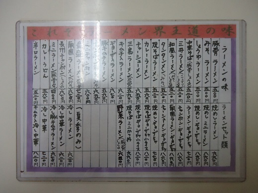 2014_06_11_02.JPG
