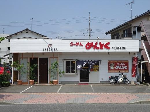 2014_06_24_01.JPG