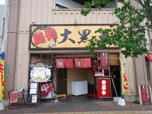 2014_06_26_01.JPG