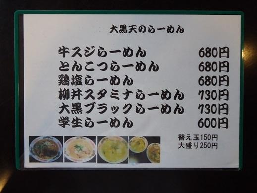 2014_06_26_02.JPG