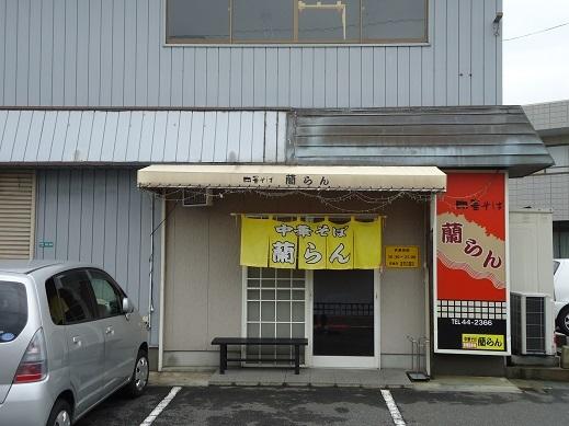 2014_07_16_01.JPG
