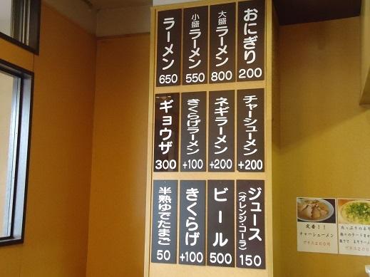 2014_07_24_02.JPG