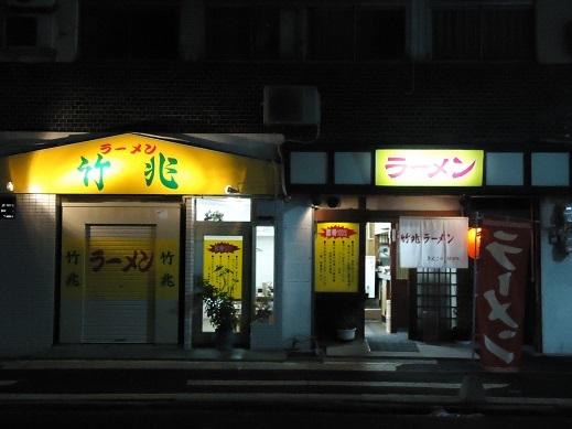 2014_07_28_01.JPG