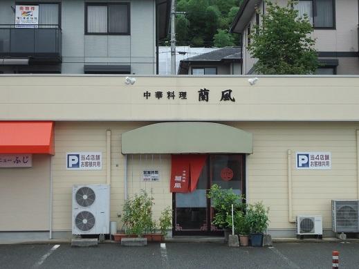 2014_08_03_01.JPG