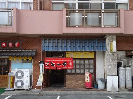 2014_08_09_01.JPG