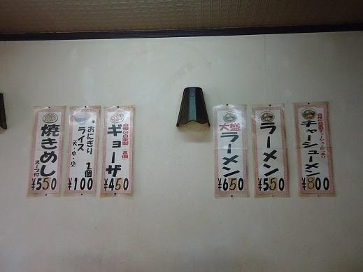 2014_08_09_02.JPG