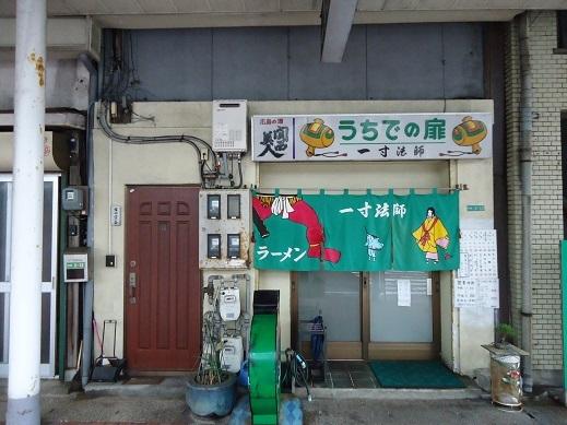 2014_08_15_01.JPG