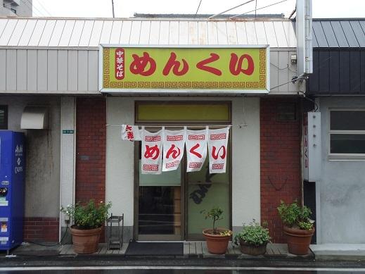 2014_08_20_01.JPG