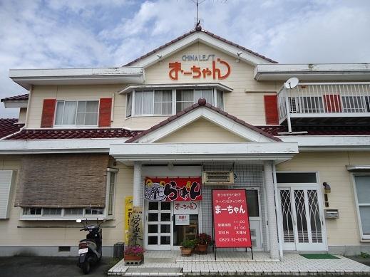 2014_08_30_01.JPG