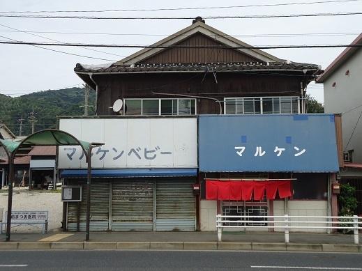2014_10_02_01.JPG