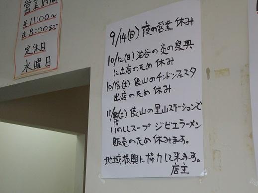 2014_10_16_05.JPG