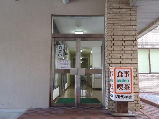 2014_11_01_01.JPG