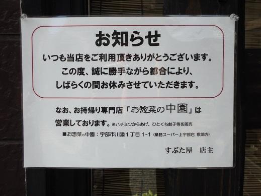 2014_11_03_04.JPG