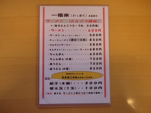 2014_11_22_02.JPG