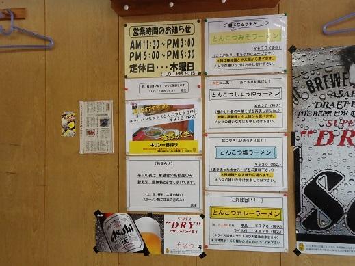 2014_11_23_03.JPG