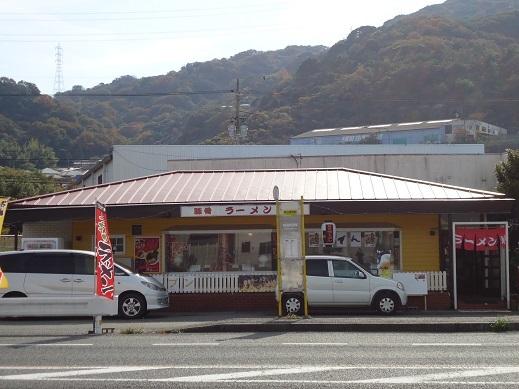 2014_11_28_01.JPG