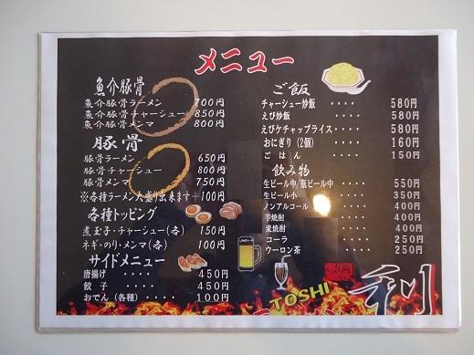 2014_11_28_02.JPG