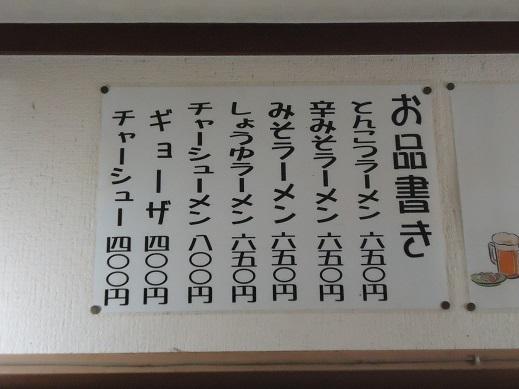 2014_11_29_02.JPG