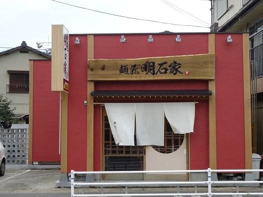 2014_12_13_01.JPG