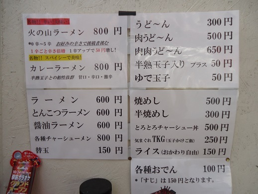 2014_12_19_02.JPG