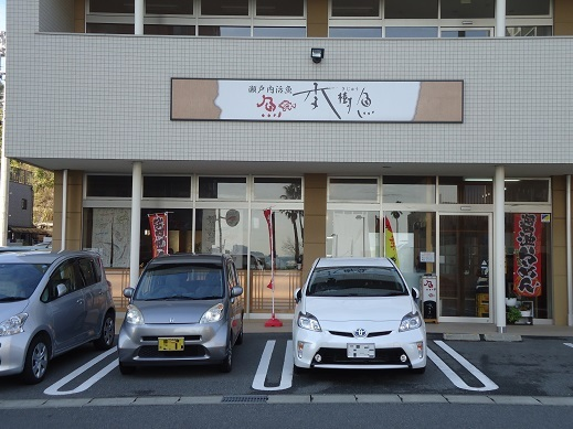 2014_12_30_01.JPG