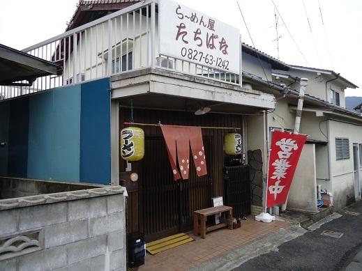 2015_01_05_01.JPG