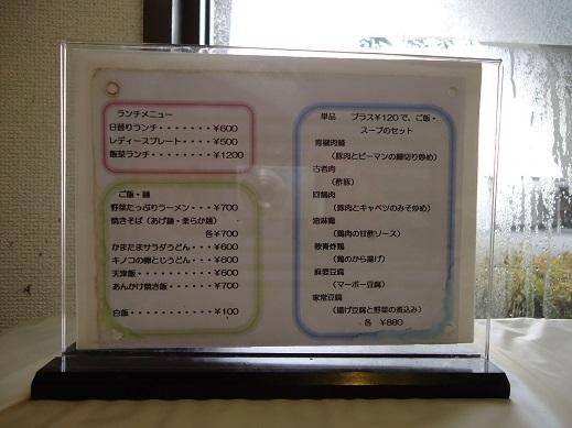 2015_01_22_02.JPG