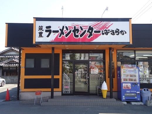 2015_03_28_01.JPG
