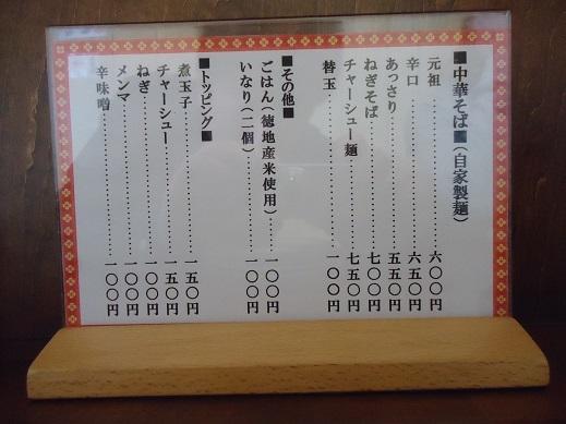 2015_04_24_02.JPG