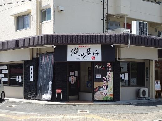 2015_05_02_01.JPG