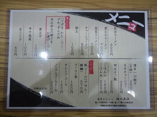 2015_05_02_02.JPG